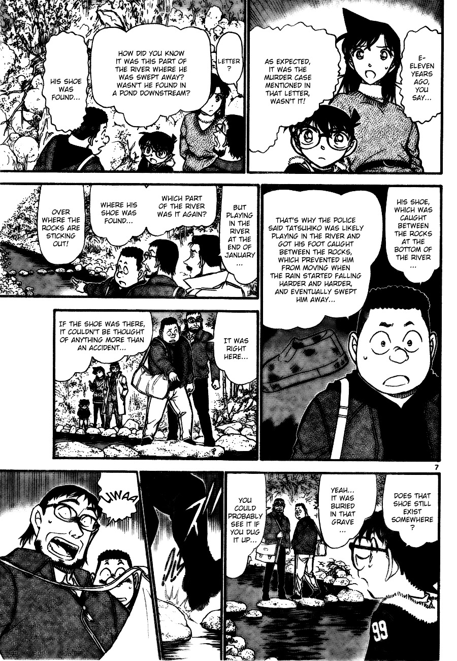 Detective Conan Chapter 719  Online Free Manga Read Image 7