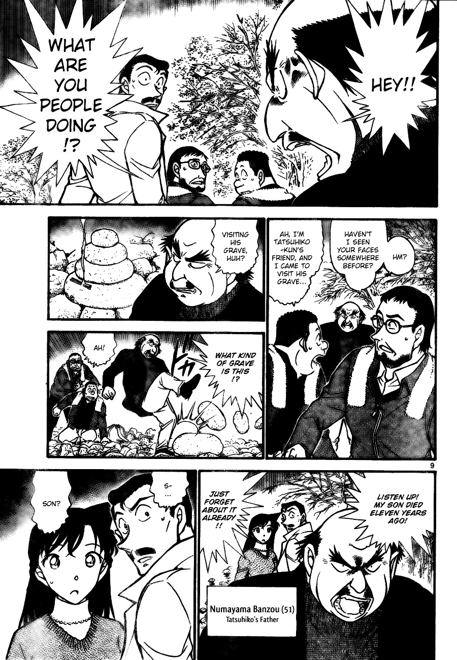Detective Conan Chapter 719  Online Free Manga Read Image 9
