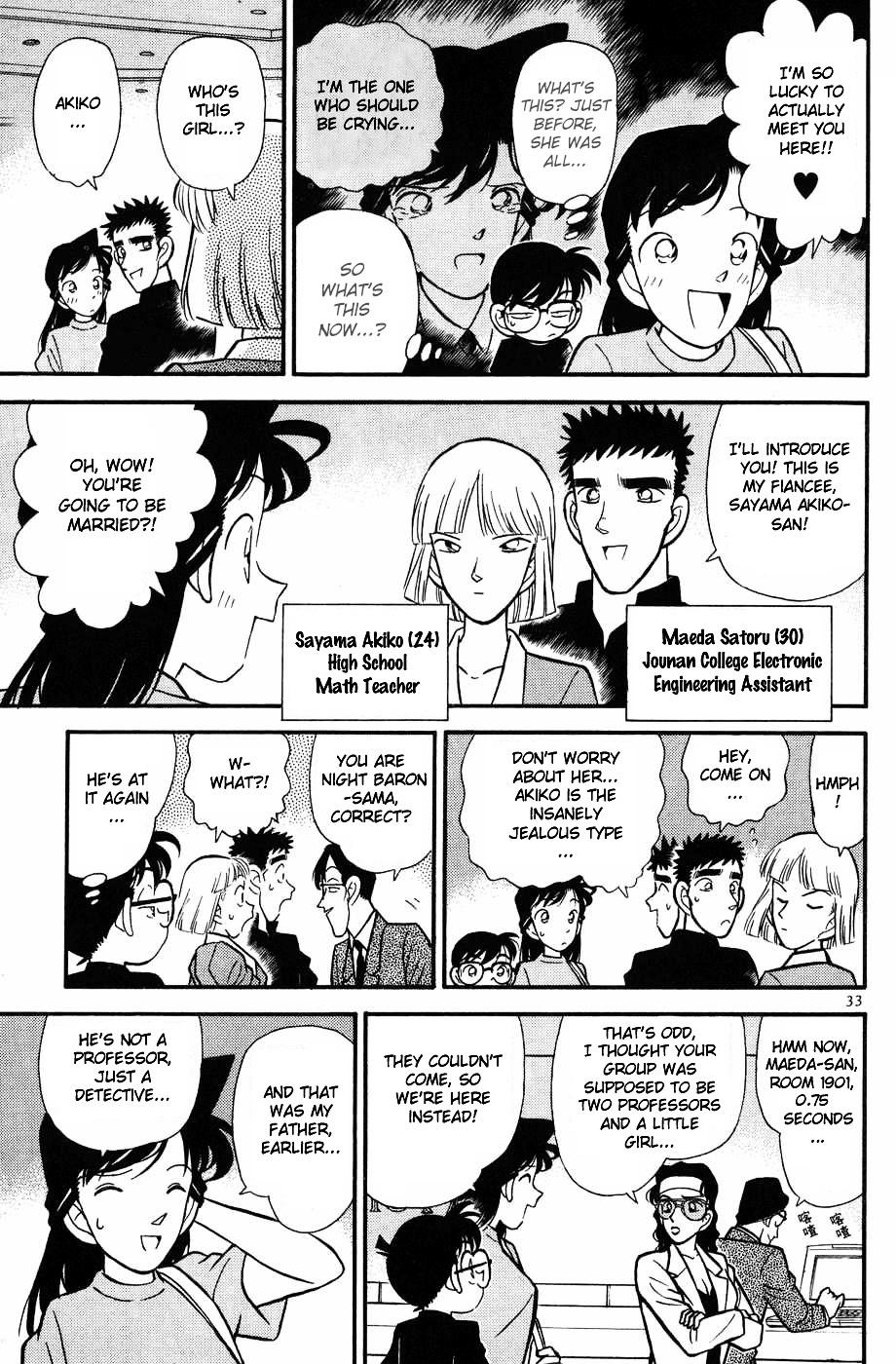 Detective Conan Chapter 72  Online Free Manga Read Image 11