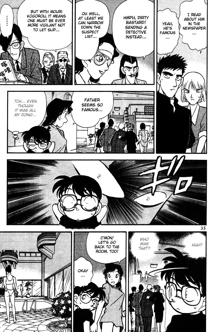 Detective Conan Chapter 72  Online Free Manga Read Image 13