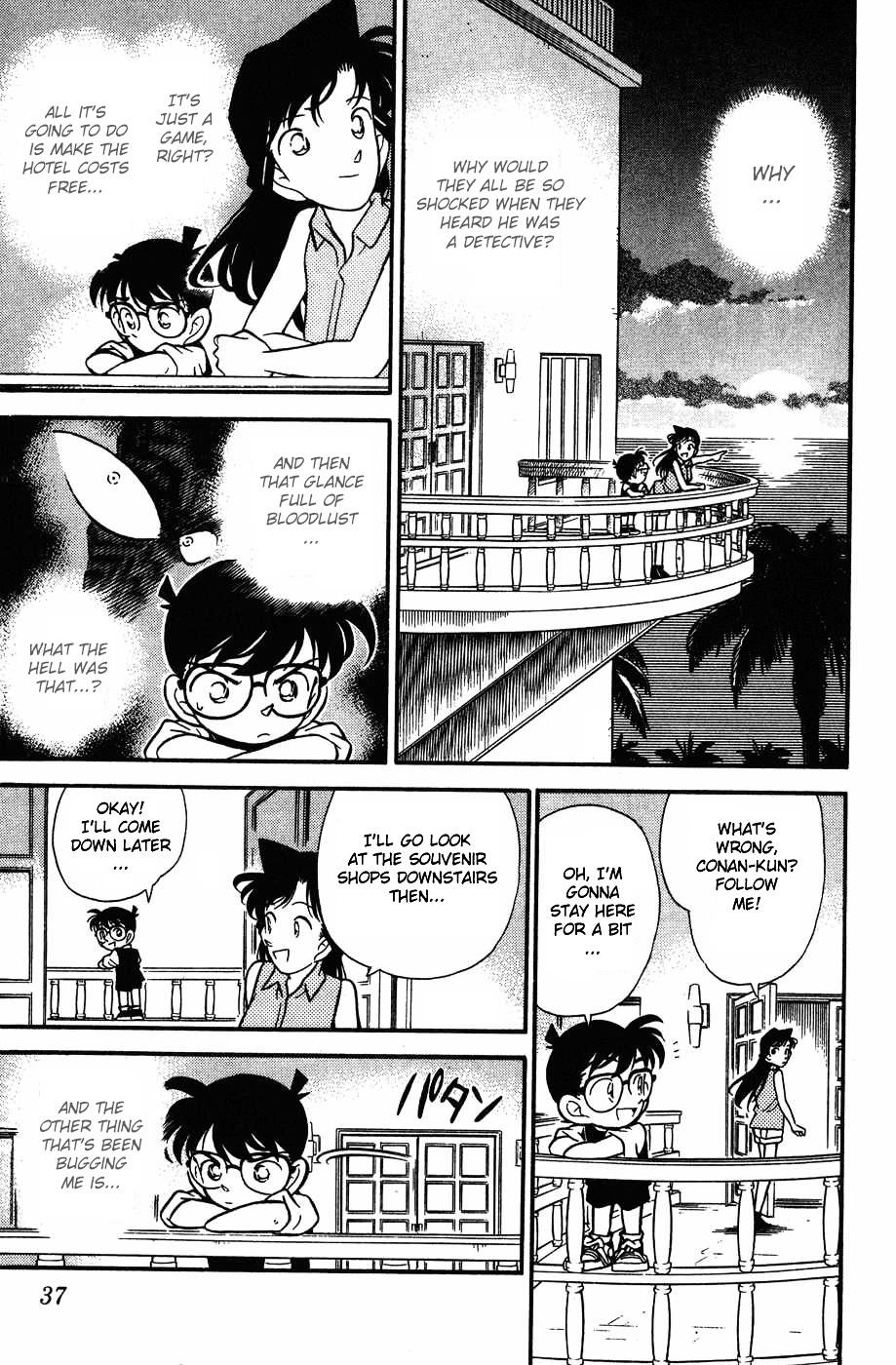Detective Conan Chapter 72  Online Free Manga Read Image 15