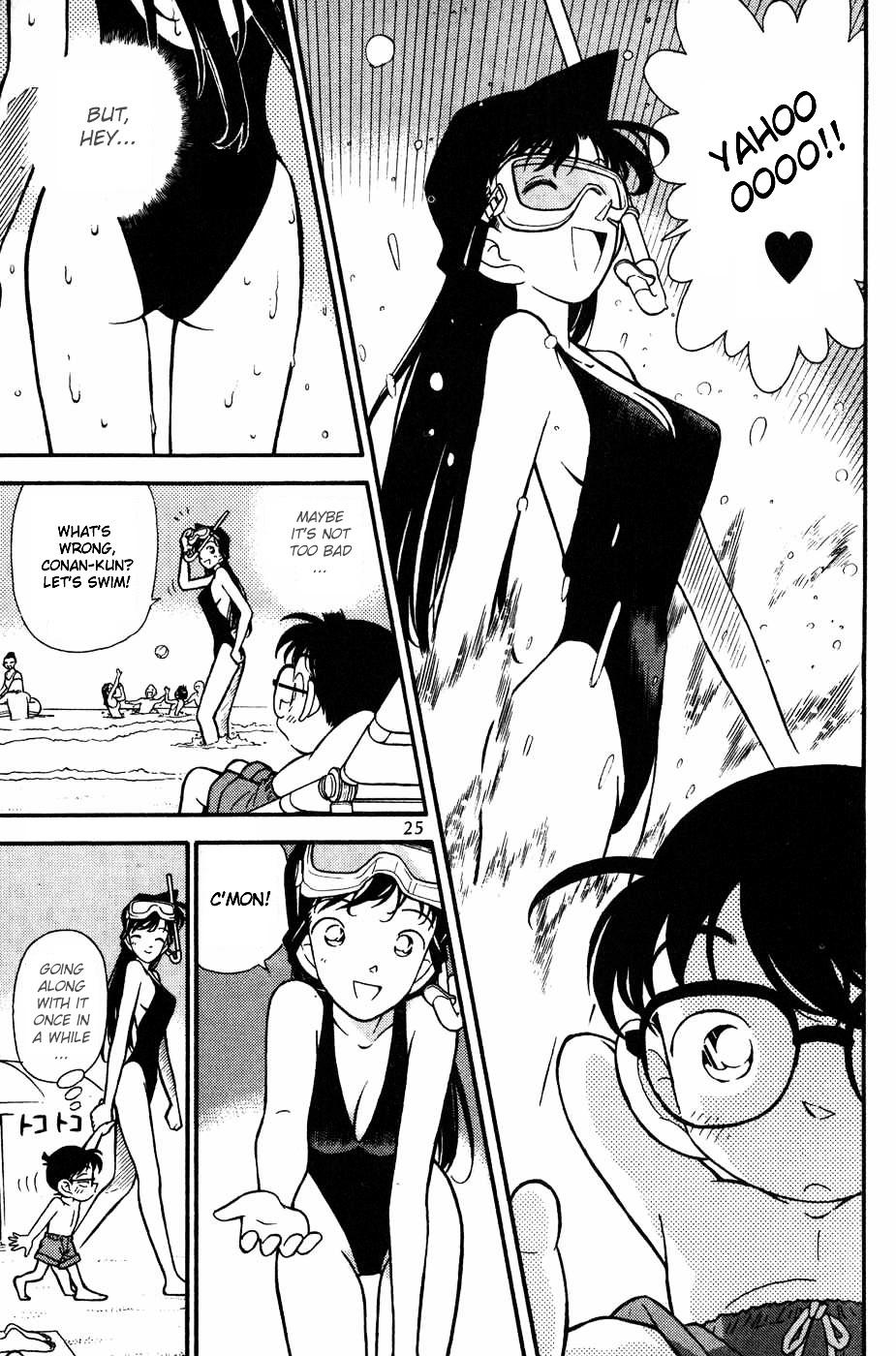 Detective Conan Chapter 72  Online Free Manga Read Image 3