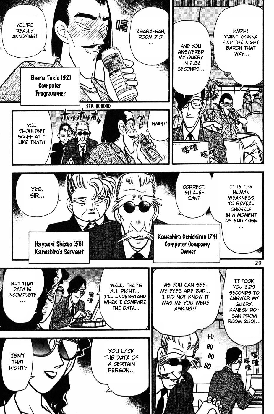 Detective Conan Chapter 72  Online Free Manga Read Image 7
