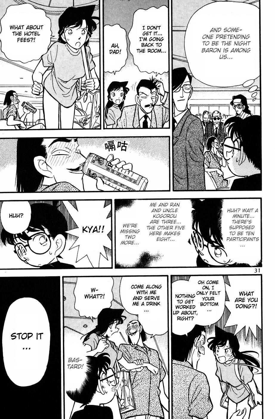 Detective Conan Chapter 72  Online Free Manga Read Image 9