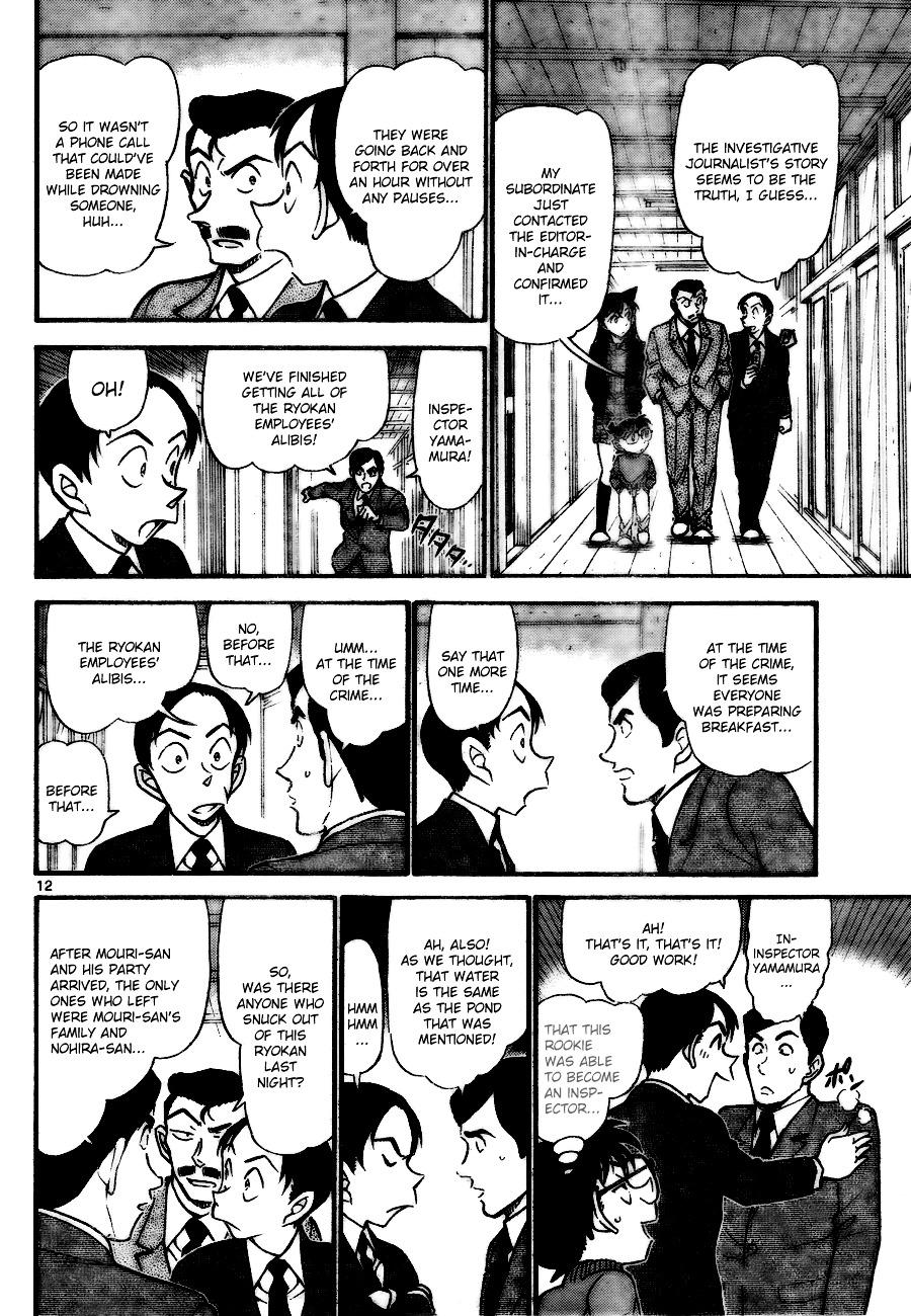 Detective Conan Chapter 720  Online Free Manga Read Image 12