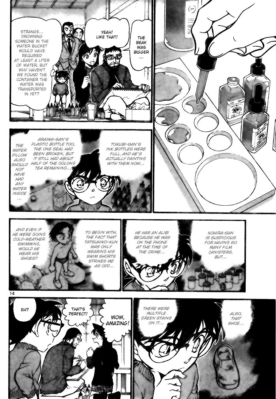 Detective Conan Chapter 720  Online Free Manga Read Image 14