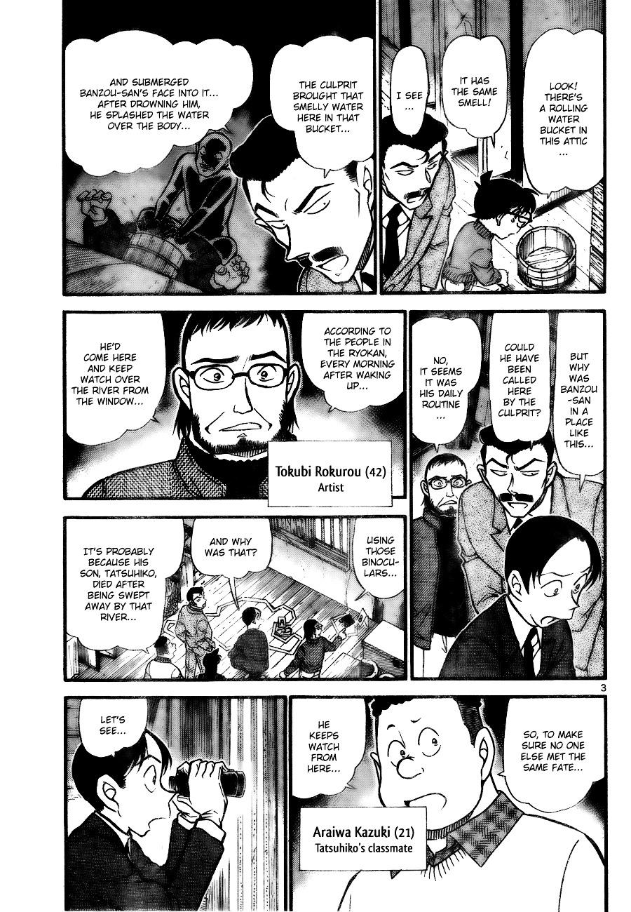 Detective Conan Chapter 720  Online Free Manga Read Image 3