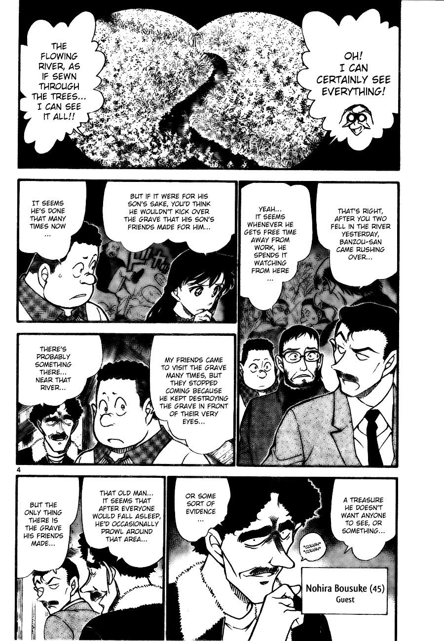 Detective Conan Chapter 720  Online Free Manga Read Image 4