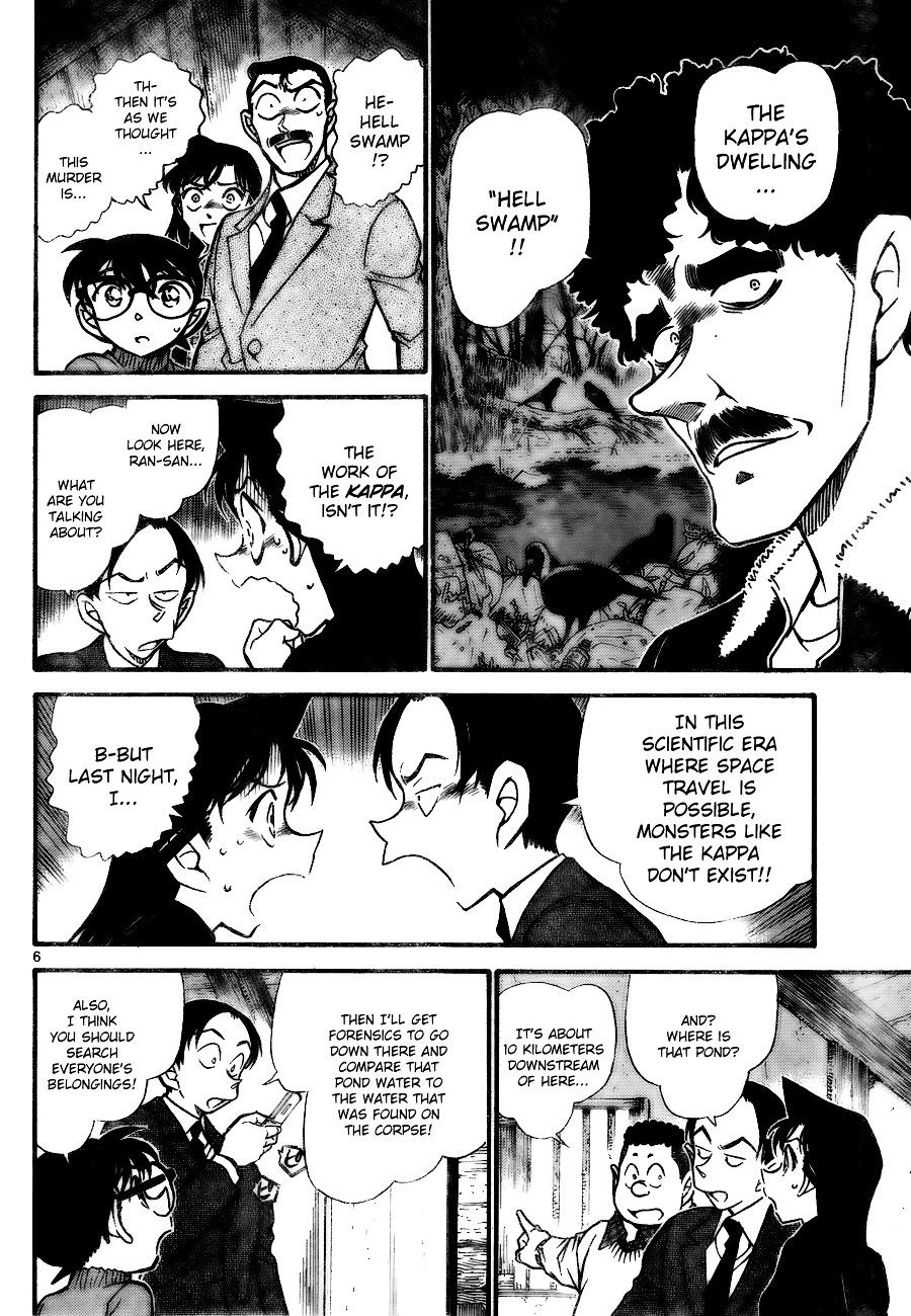 Detective Conan Chapter 720  Online Free Manga Read Image 6