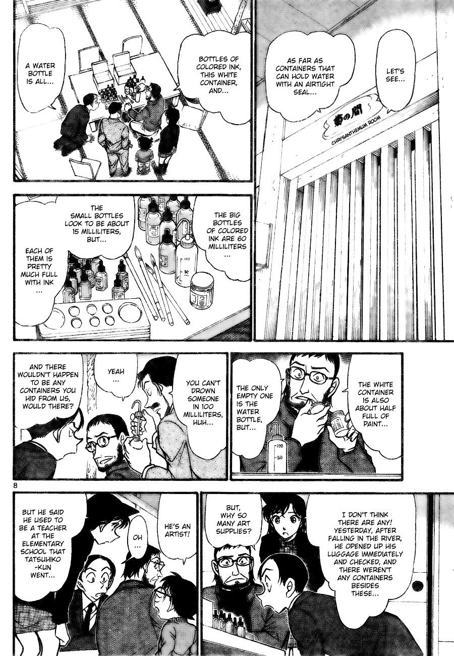 Detective Conan Chapter 720  Online Free Manga Read Image 8
