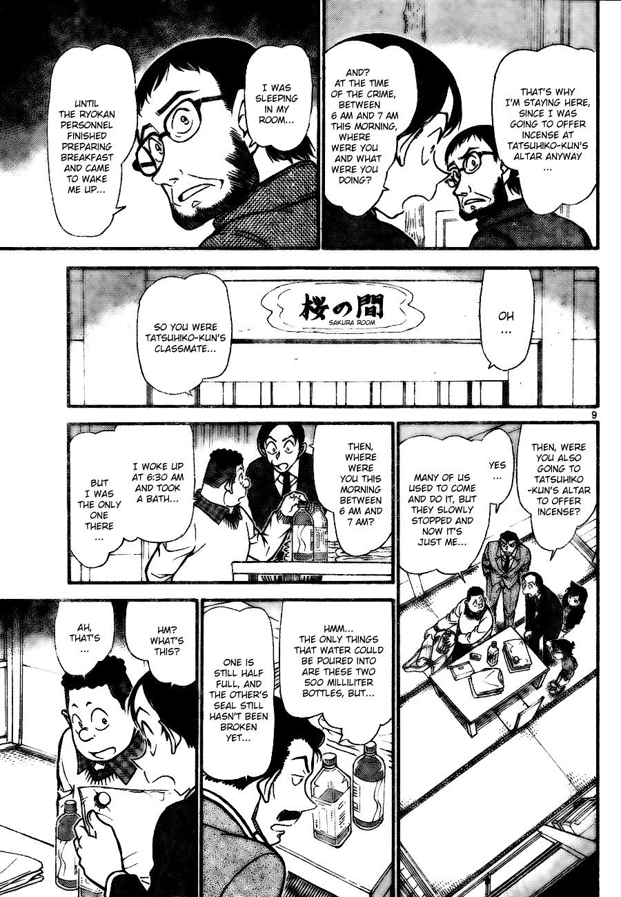 Detective Conan Chapter 720  Online Free Manga Read Image 9