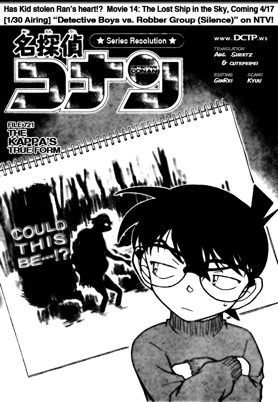Detective Conan Chapter 721  Online Free Manga Read Image 1