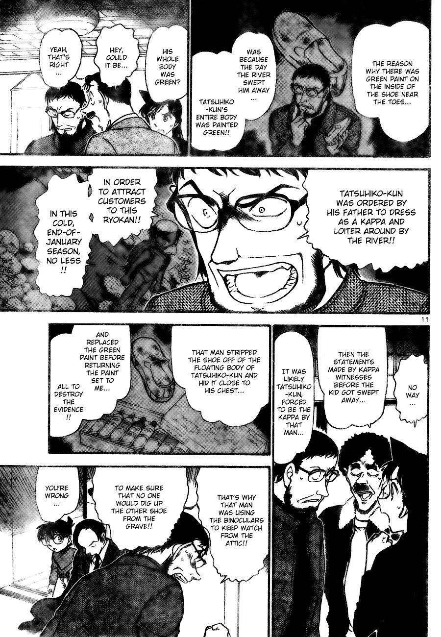 Detective Conan Chapter 721  Online Free Manga Read Image 11