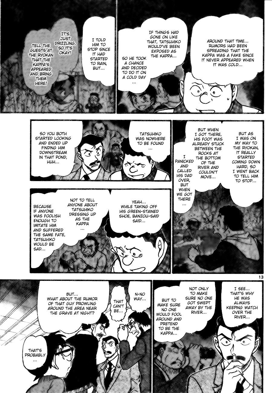 Detective Conan Chapter 721  Online Free Manga Read Image 13