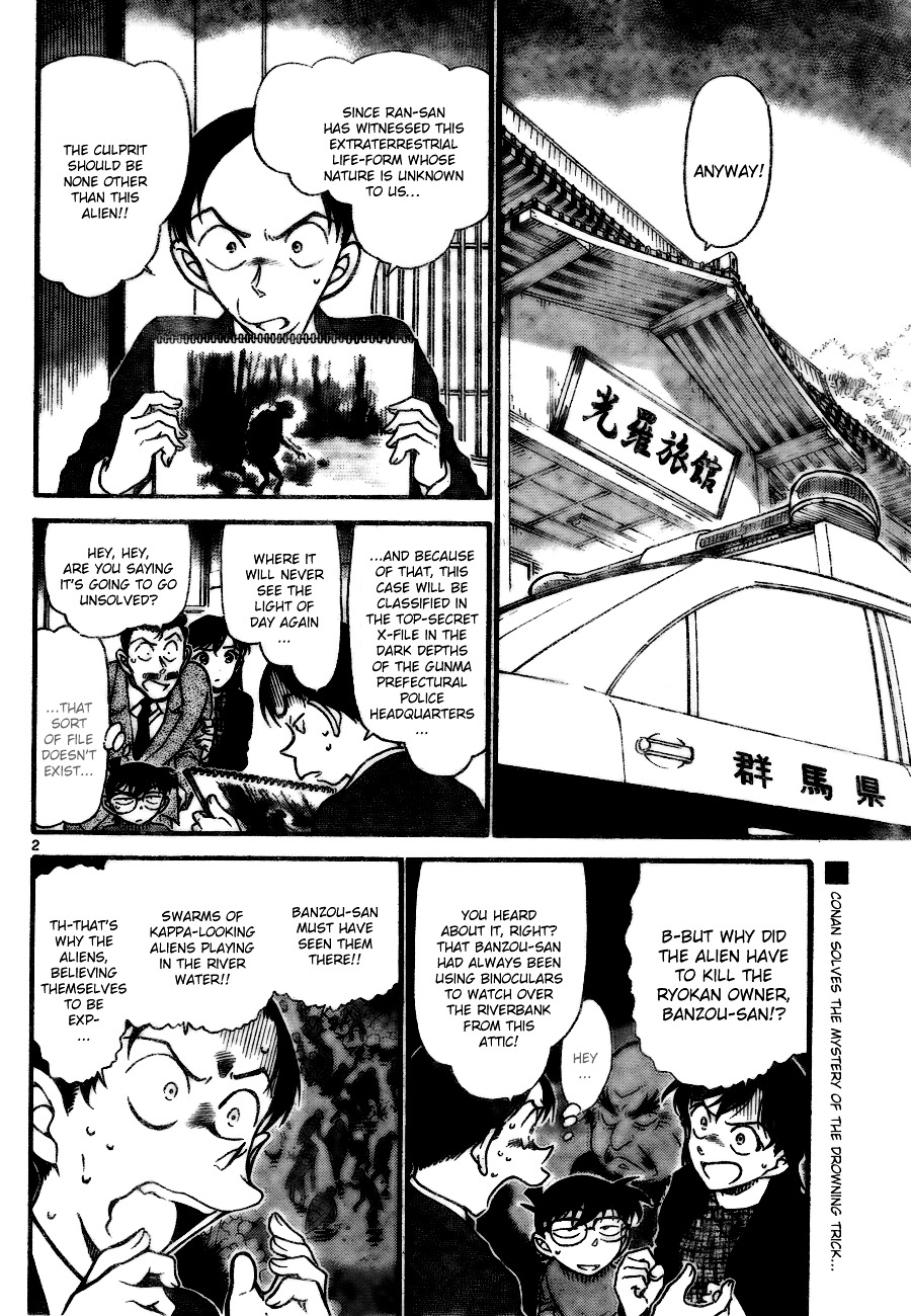 Detective Conan Chapter 721  Online Free Manga Read Image 2