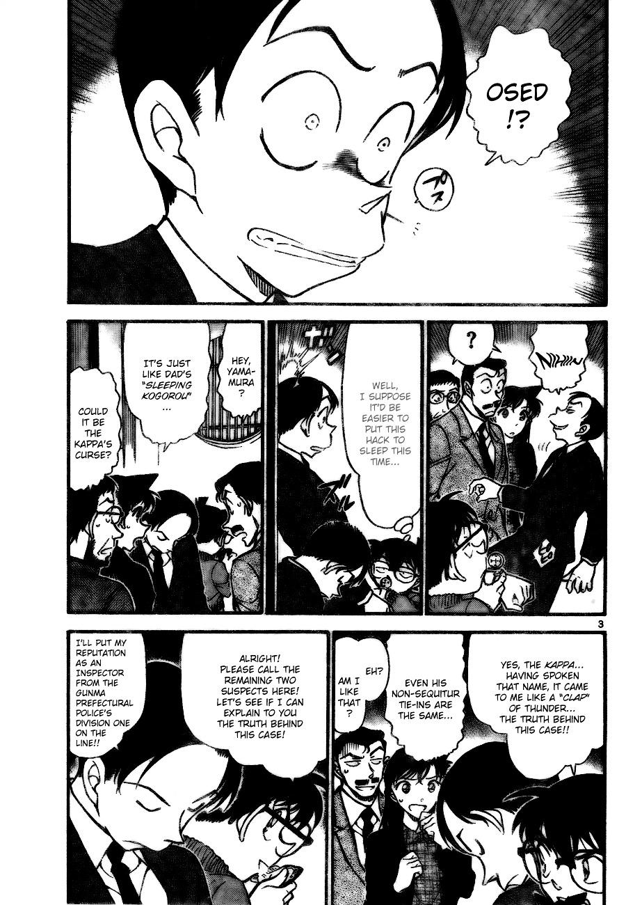 Detective Conan Chapter 721  Online Free Manga Read Image 3