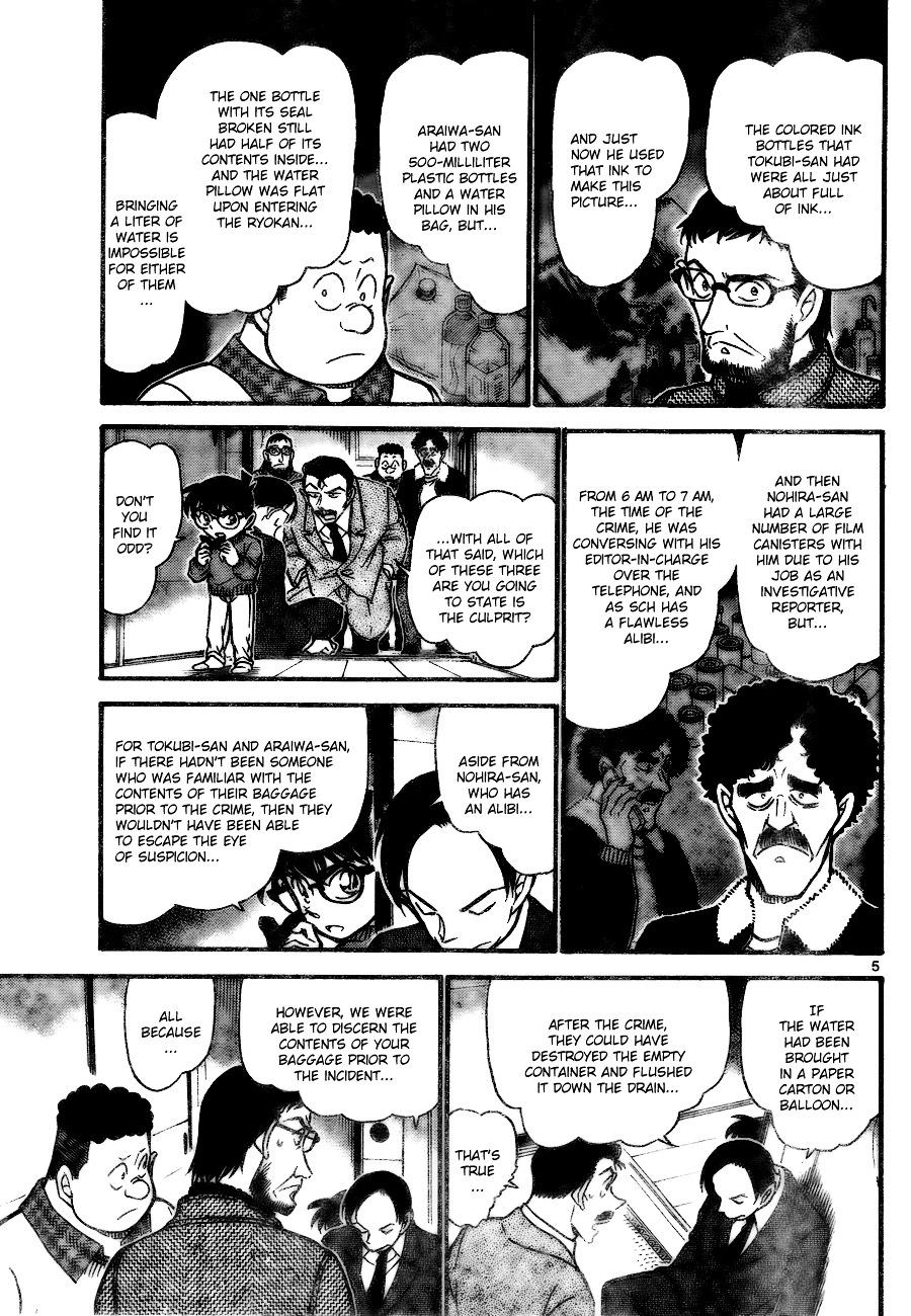 Detective Conan Chapter 721  Online Free Manga Read Image 5