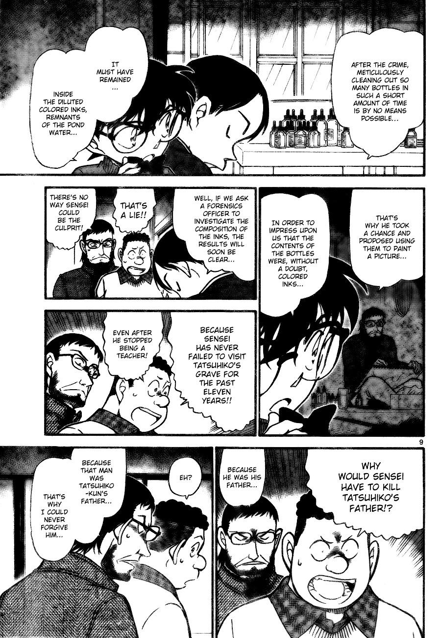 Detective Conan Chapter 721  Online Free Manga Read Image 9