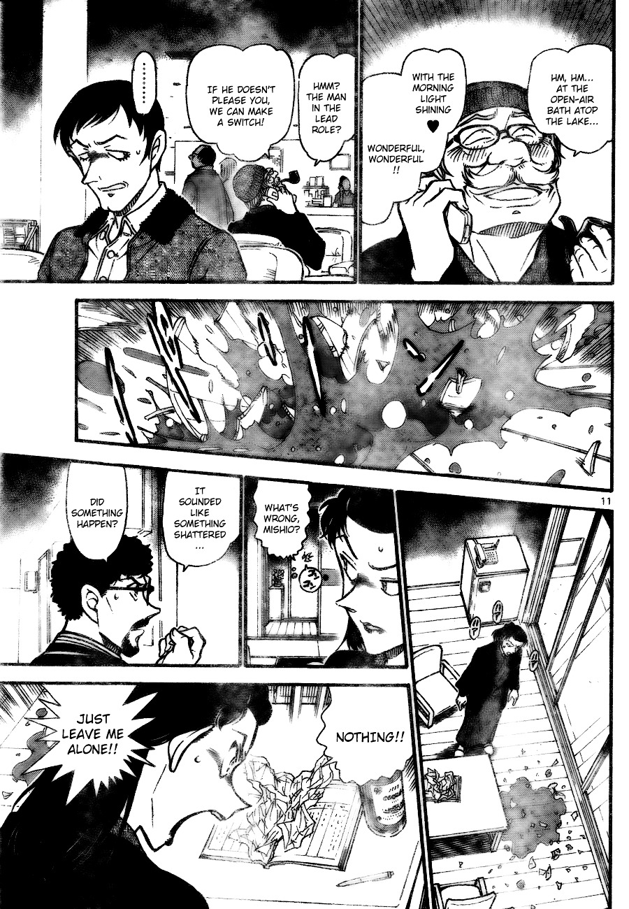 Detective Conan Chapter 722  Online Free Manga Read Image 11