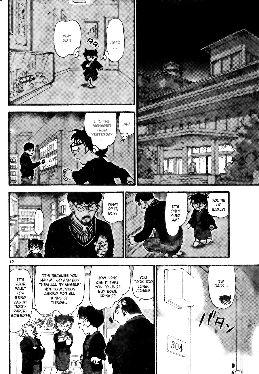 Detective Conan Chapter 722  Online Free Manga Read Image 12