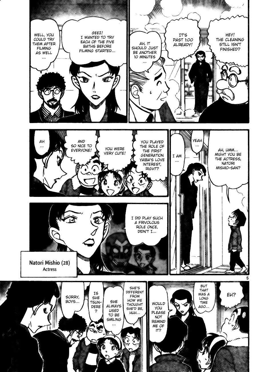 Detective Conan Chapter 722  Online Free Manga Read Image 5