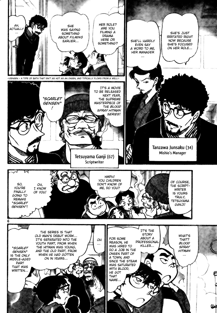 Detective Conan Chapter 722  Online Free Manga Read Image 6