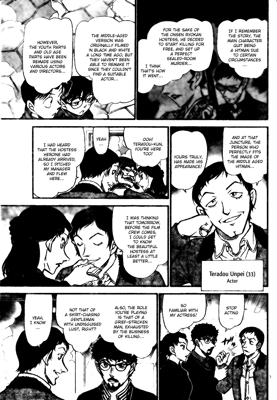 Detective Conan Chapter 722  Online Free Manga Read Image 7