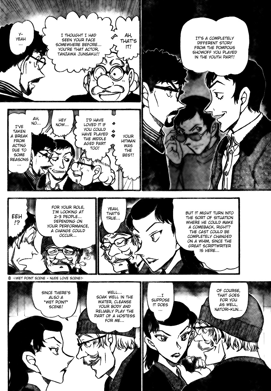 Detective Conan Chapter 722  Online Free Manga Read Image 8