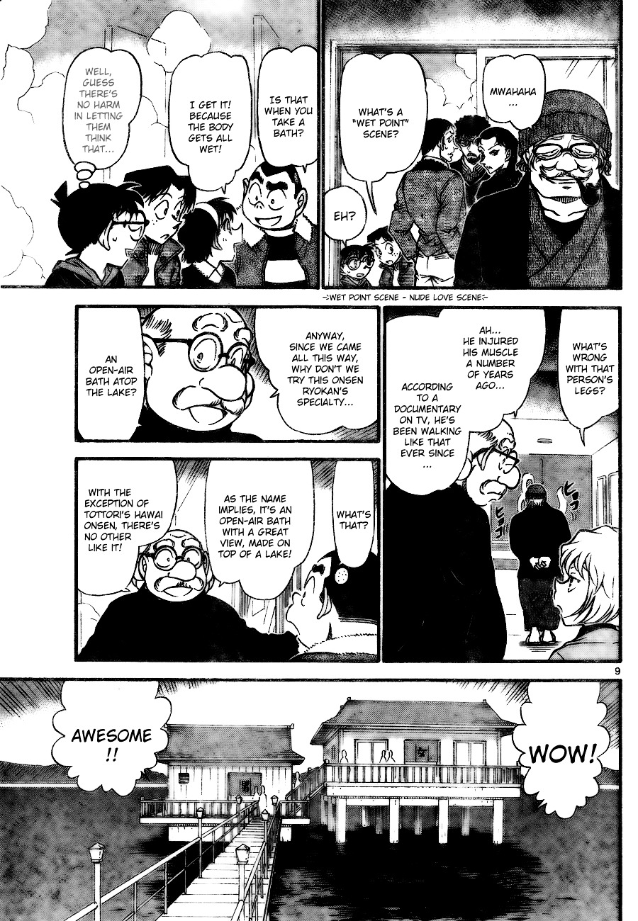 Detective Conan Chapter 722  Online Free Manga Read Image 9