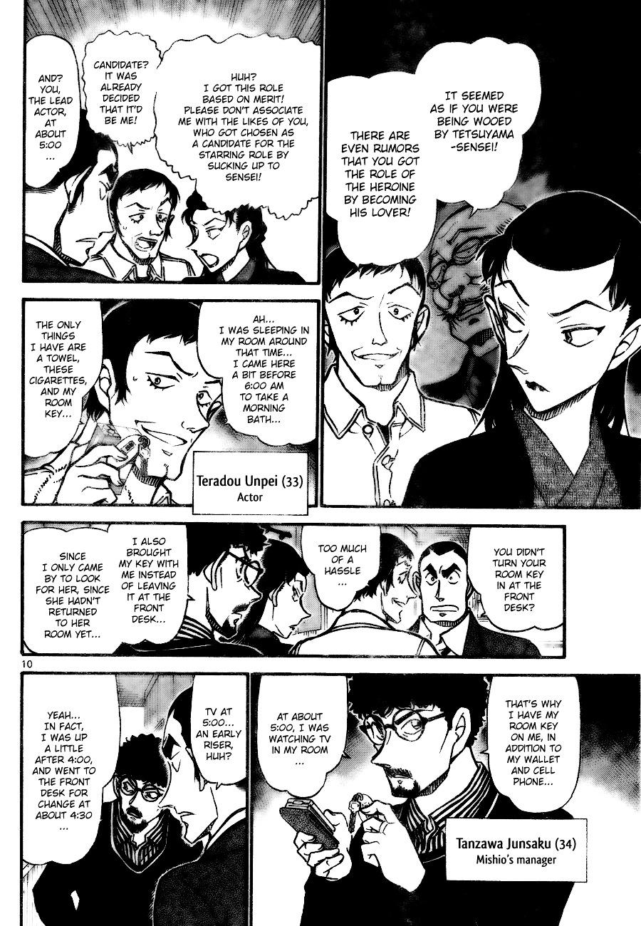 Detective Conan Chapter 723  Online Free Manga Read Image 10