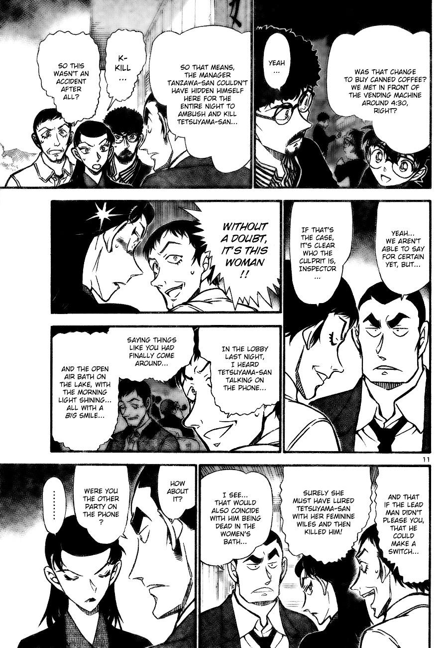 Detective Conan Chapter 723  Online Free Manga Read Image 11