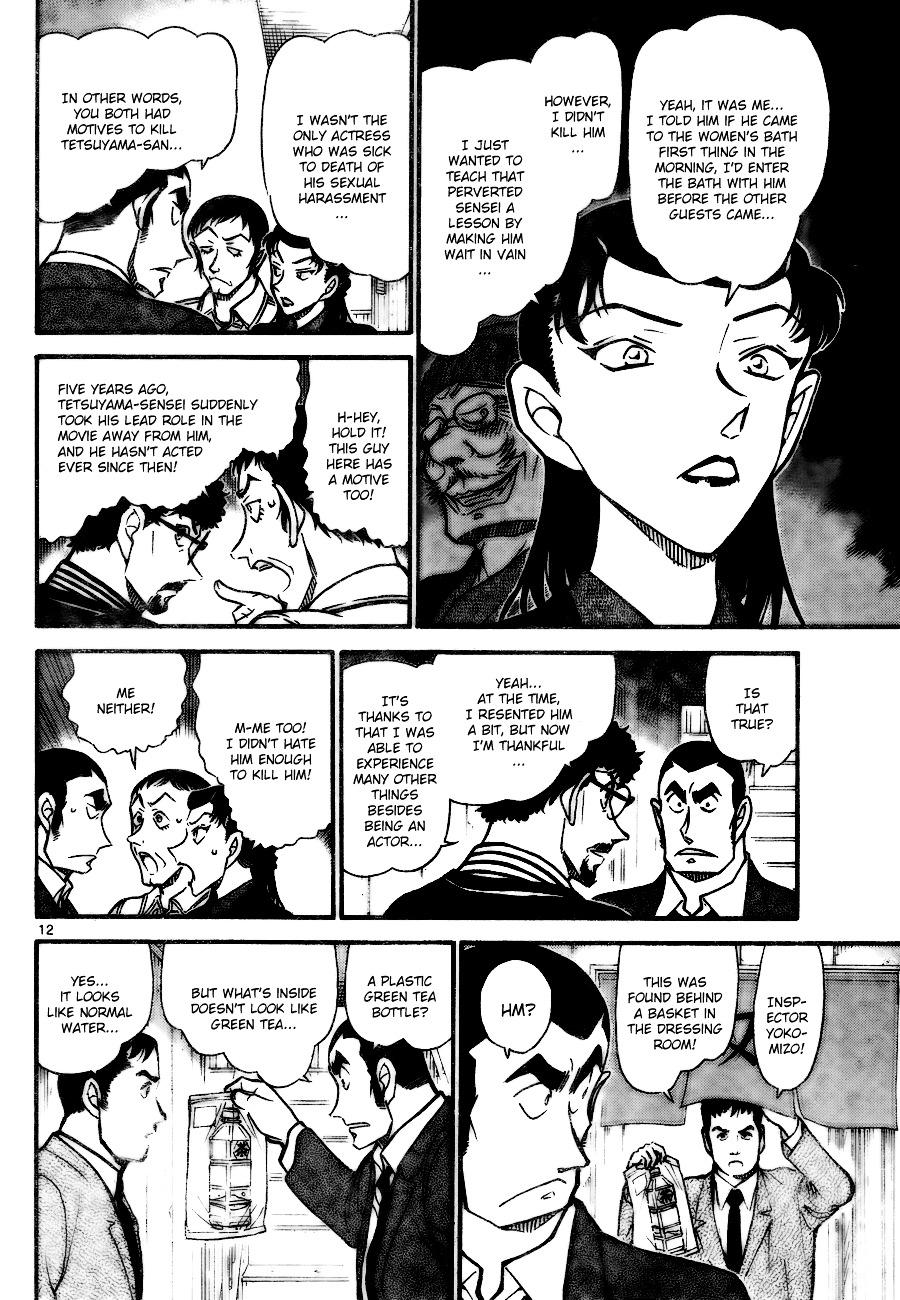 Detective Conan Chapter 723  Online Free Manga Read Image 12