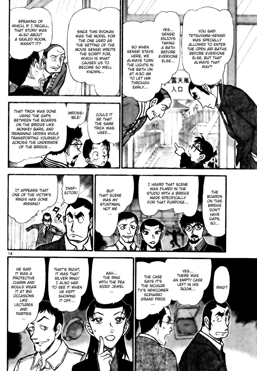 Detective Conan Chapter 723  Online Free Manga Read Image 14