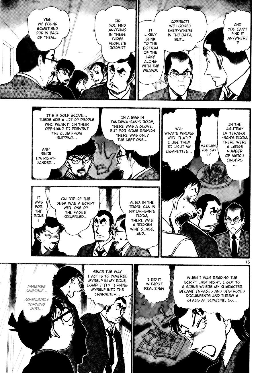 Detective Conan Chapter 723  Online Free Manga Read Image 15