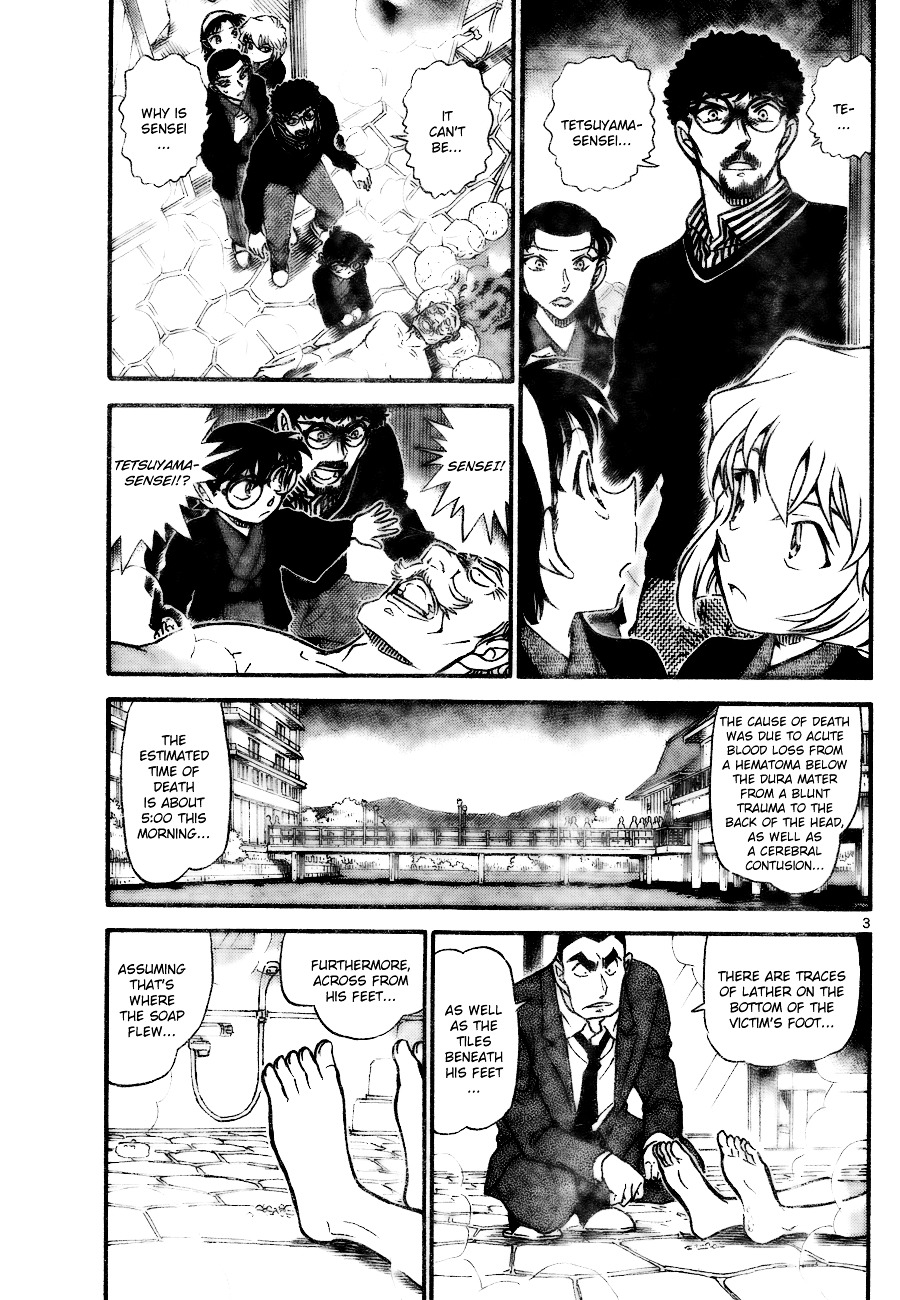 Detective Conan Chapter 723  Online Free Manga Read Image 3
