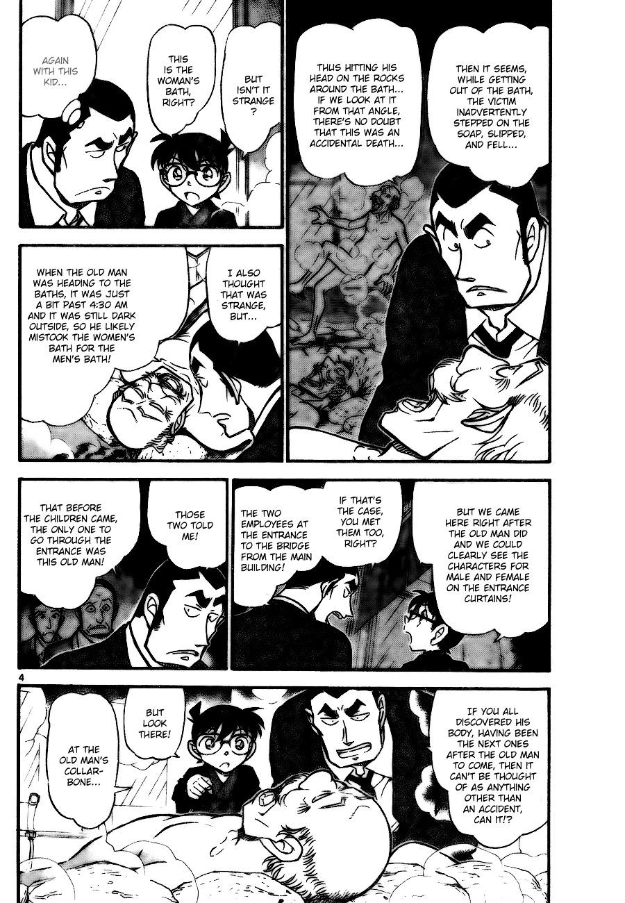 Detective Conan Chapter 723  Online Free Manga Read Image 4