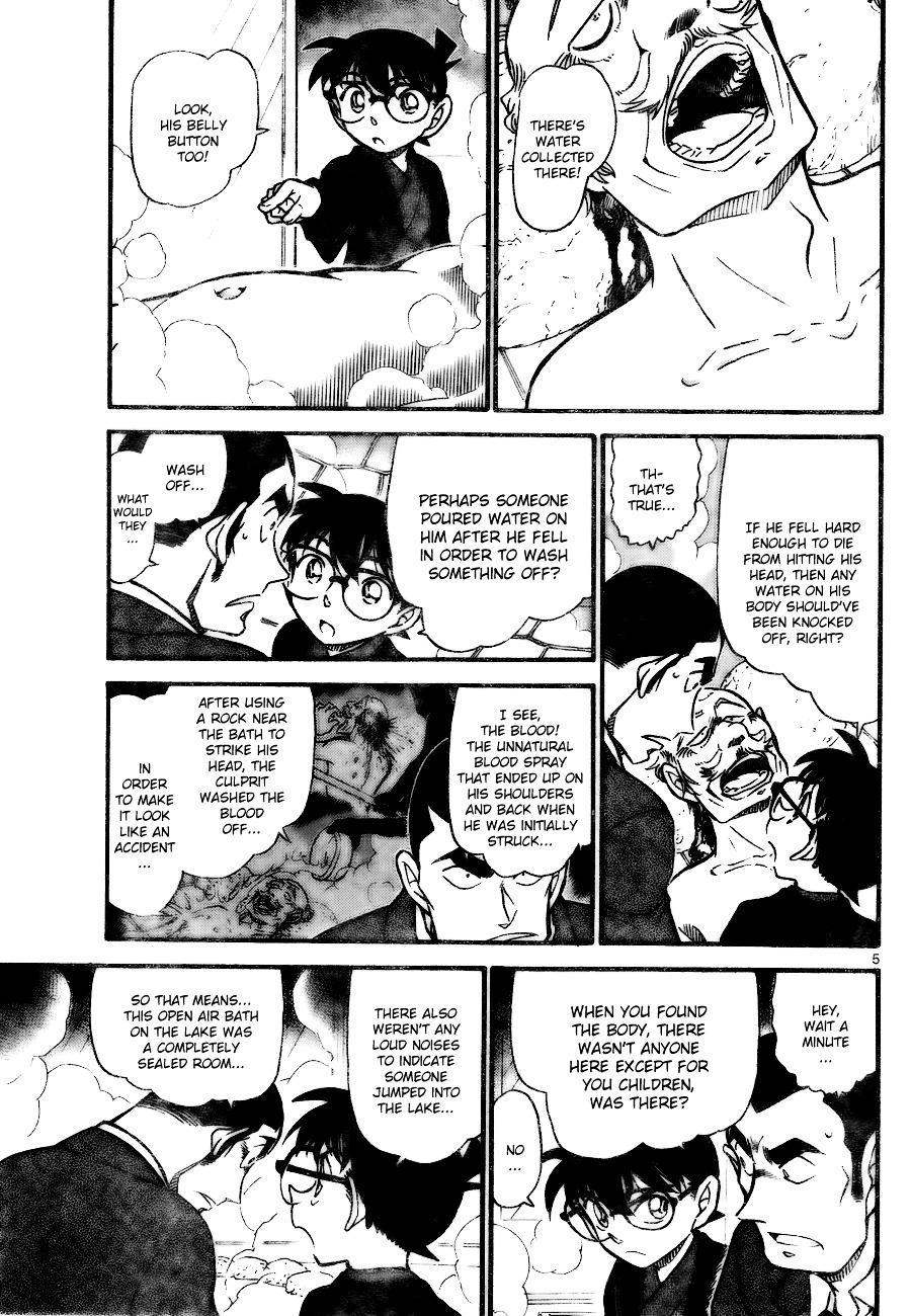 Detective Conan Chapter 723  Online Free Manga Read Image 5