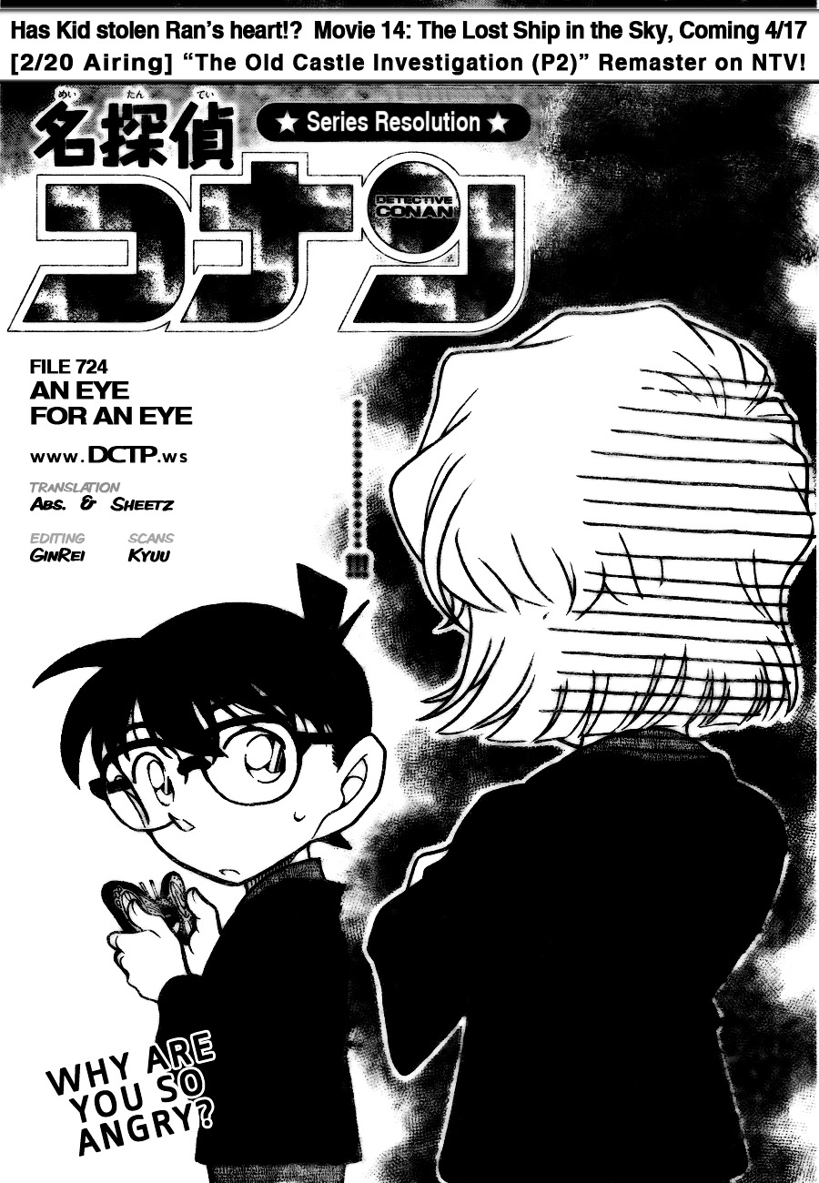 Detective Conan Chapter 724  Online Free Manga Read Image 1
