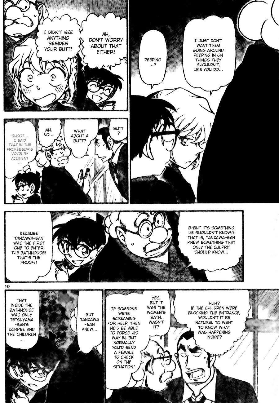 Detective Conan Chapter 724  Online Free Manga Read Image 10