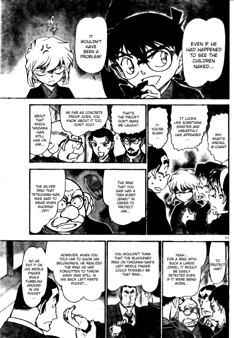 Detective Conan Chapter 724  Online Free Manga Read Image 11
