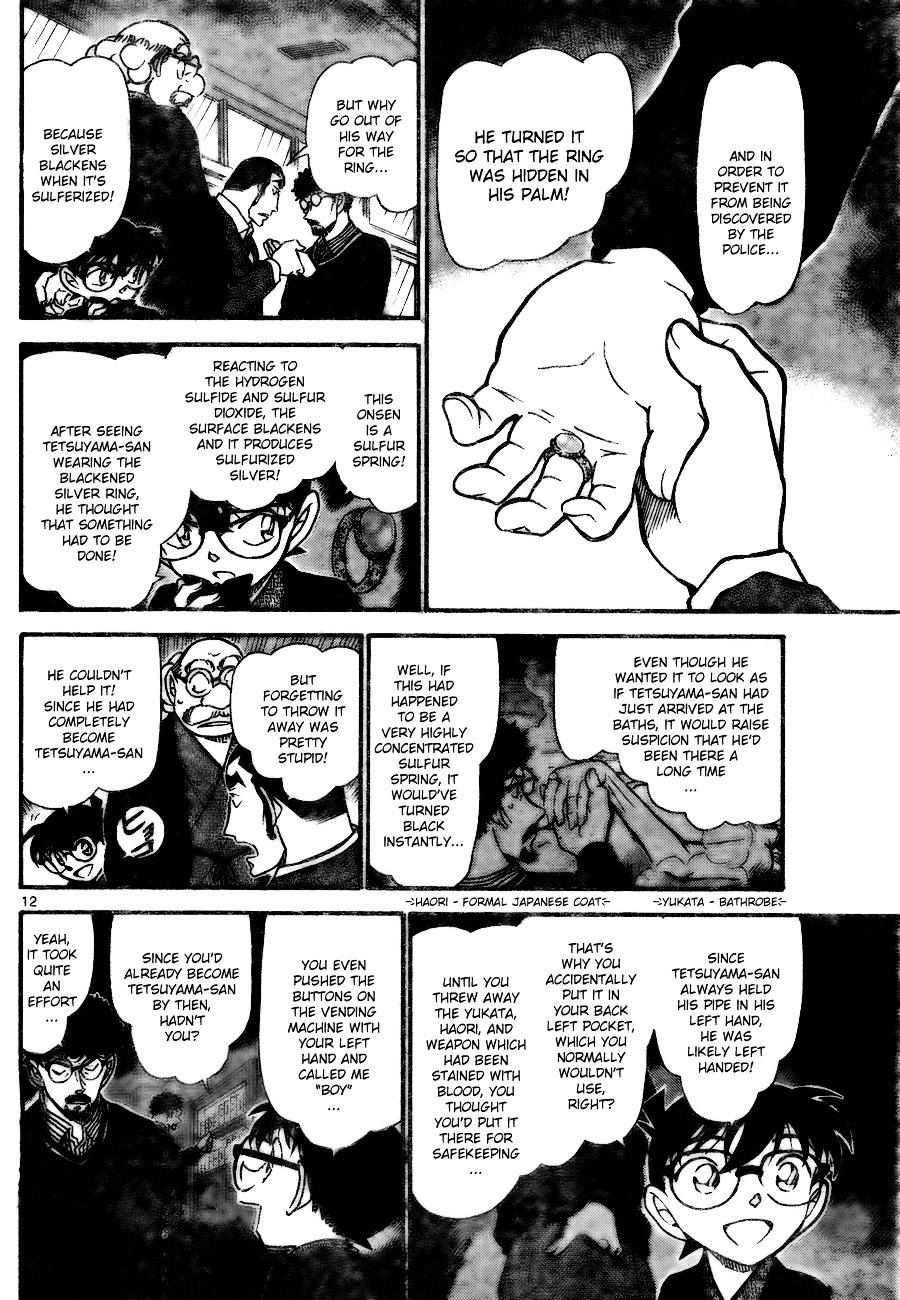 Detective Conan Chapter 724  Online Free Manga Read Image 12