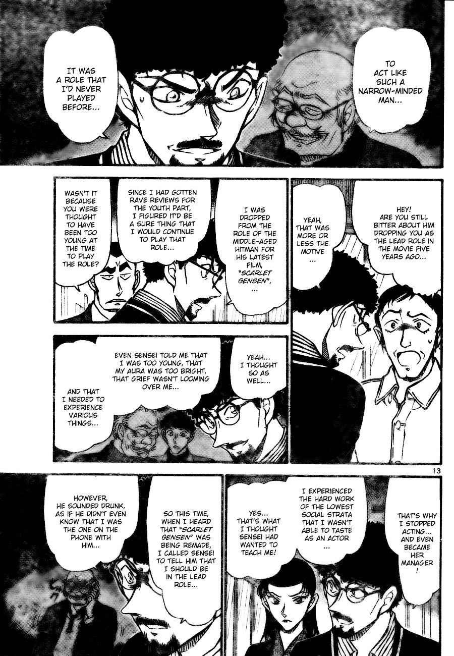 Detective Conan Chapter 724  Online Free Manga Read Image 13