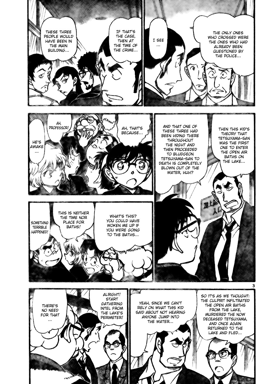 Detective Conan Chapter 724  Online Free Manga Read Image 3