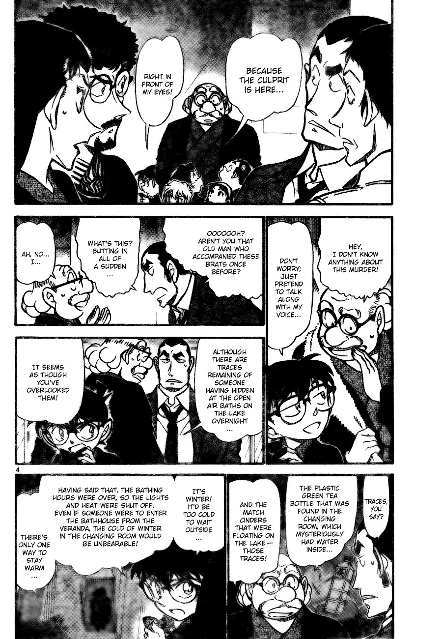 Detective Conan Chapter 724  Online Free Manga Read Image 4