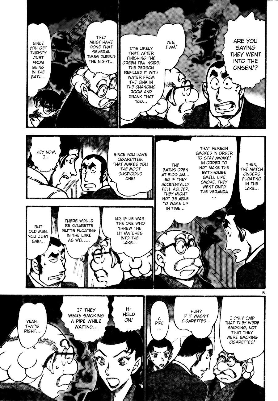 Detective Conan Chapter 724  Online Free Manga Read Image 5