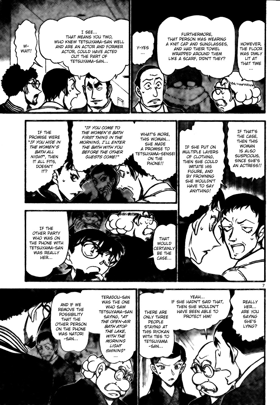 Detective Conan Chapter 724  Online Free Manga Read Image 7