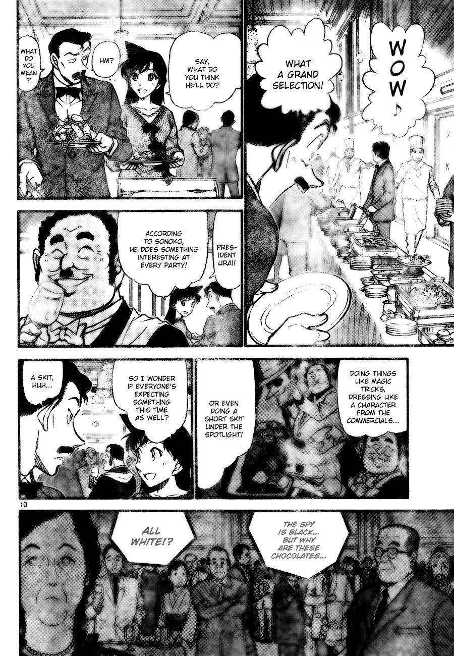 Detective Conan Chapter 725  Online Free Manga Read Image 10