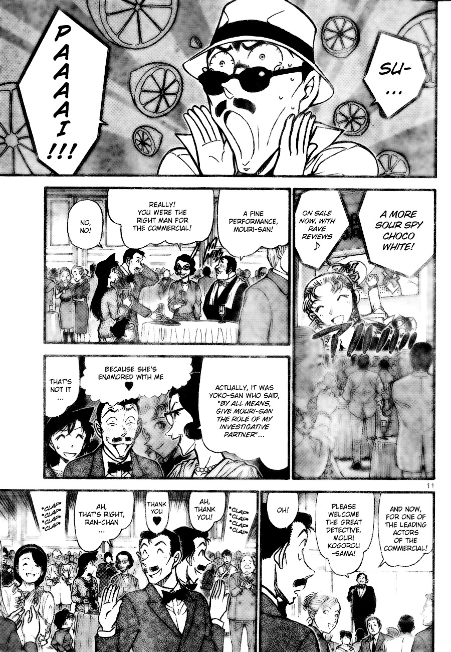 Detective Conan Chapter 725  Online Free Manga Read Image 11