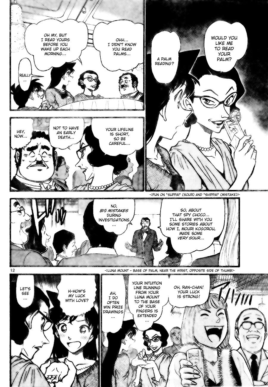 Detective Conan Chapter 725  Online Free Manga Read Image 12