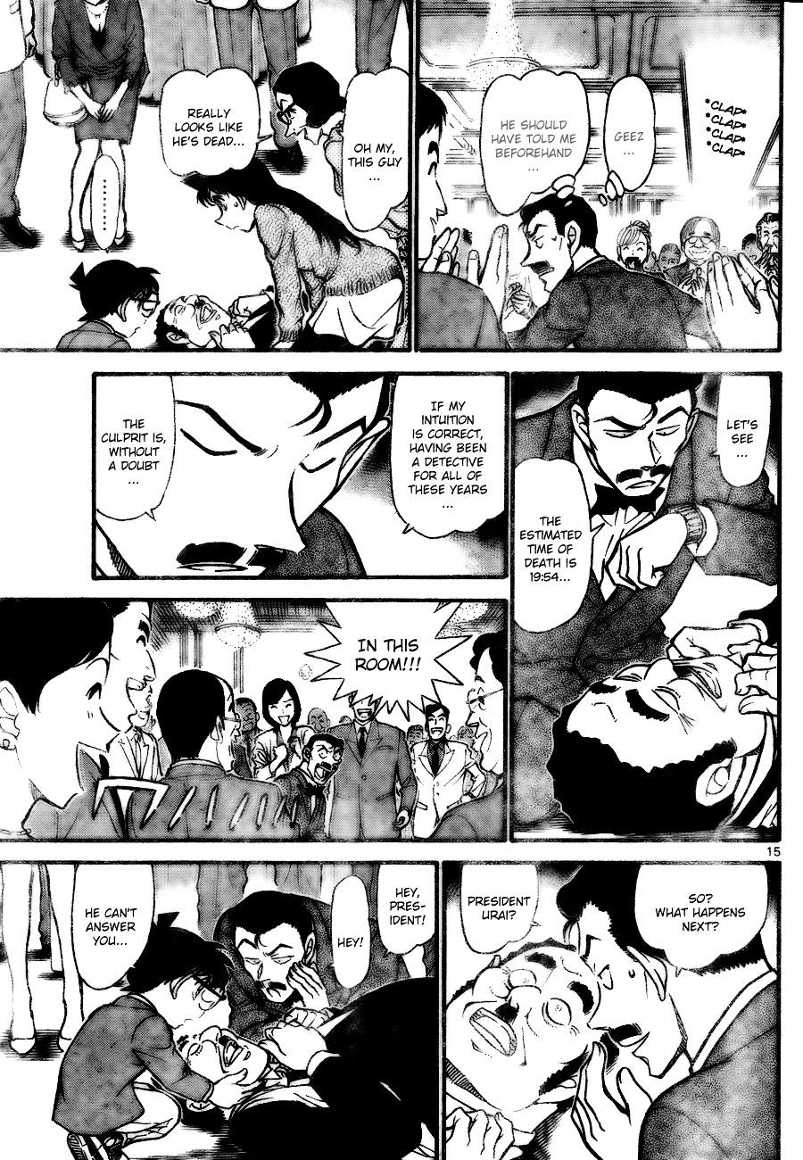 Detective Conan Chapter 725  Online Free Manga Read Image 15
